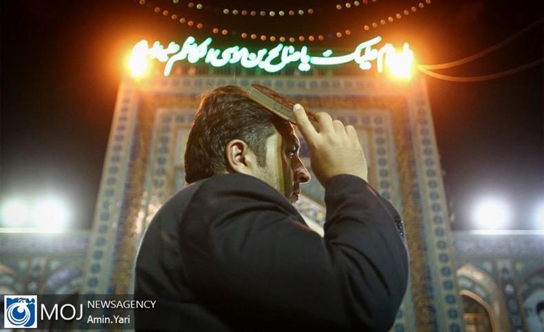 مستحبات دعا و اعمال روز بیستم رمضان