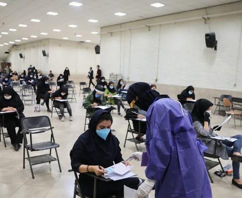 اطلاعیه سازمان سنجش درباره زمان برگزاری کنکور ارشد ۱۴۰۰