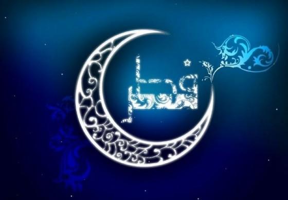 هلال ماه شوال رؤیت شد/ پنجشنبه ۲۳ اردیبهشت عید سعید فطر است