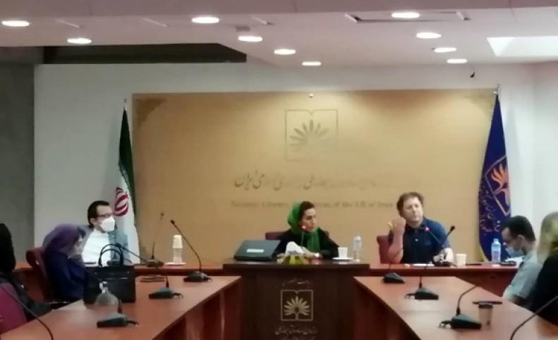 نشست پژوهشی «بازنگری ایران در عصر مغول» برگزار شد