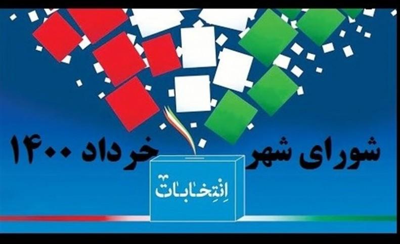 آغاز تبلیغات انتخاباتی شوراهای شهر تهران/رقابت بیش از ۲۰۰۰ نفر در پایتخت