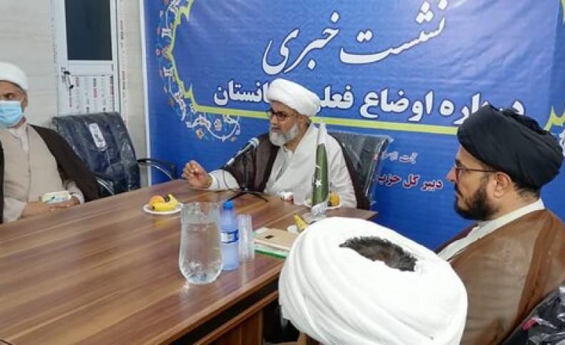 آیت الله خامنهای رهبری الهی است/ تجزیه افغانستان میتواند برای کشورهای همسایه خطرناک باشد