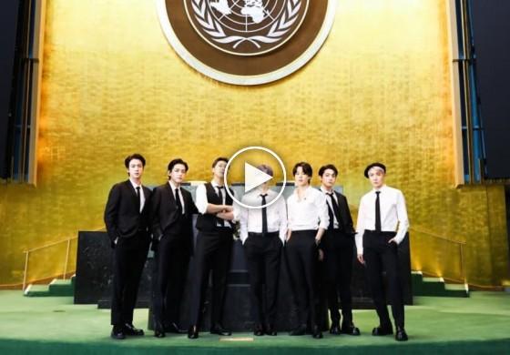(ویدئو) اجرای اعضای گروه بیتیاس در سازمان ملل!